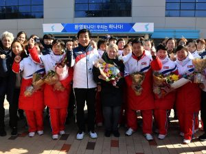 South  Korean and North Korean women are playing on the same hockey team at the 2018 WInter Olympics.